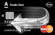 alfabank card - Законный способ уменьшения задолженности по кредиту