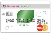 renessans card - Законный способ уменьшения задолженности по кредиту