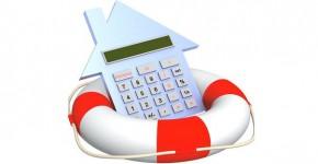 refinansirovanie ipotechnogo kredita