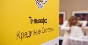 Партнеры Тинькофф банка