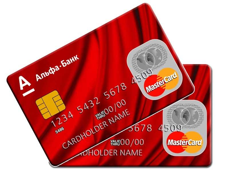 метода блокировки alfa bank