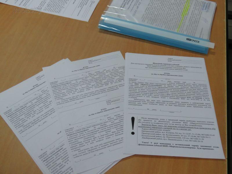 документы для субсидии