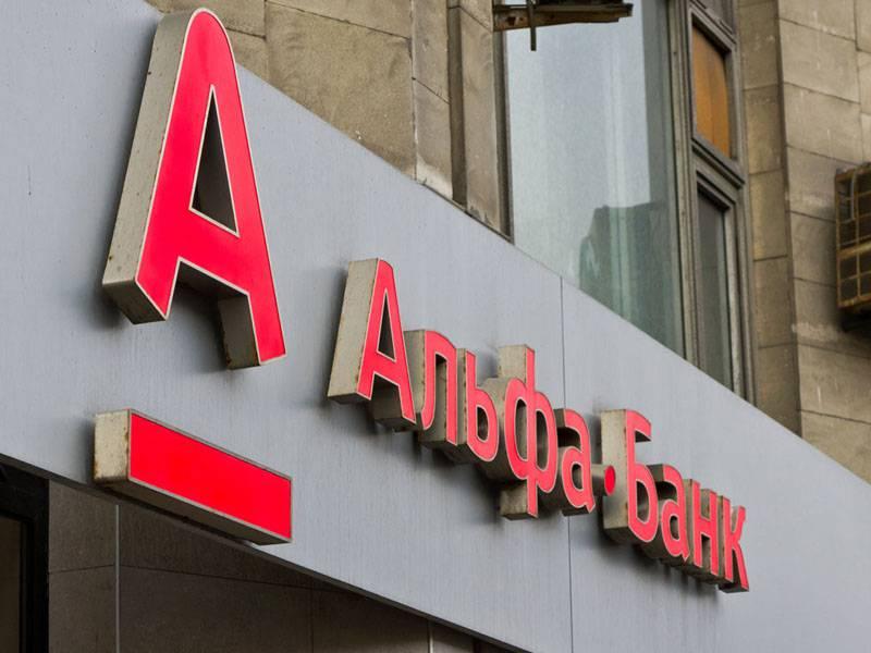 Как оформить кредит наличными в Альфа-банке