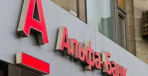 Кредитка Альфа-Банка без процентов