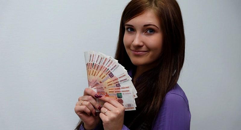 Кредиты для молодежи в банках РФ