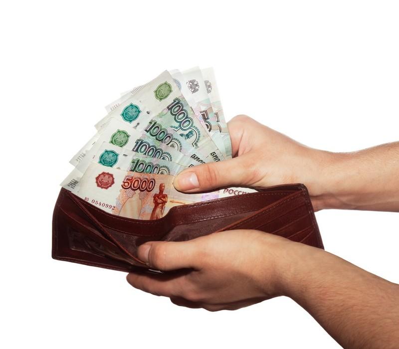 Кредиты зарплатным клиентам