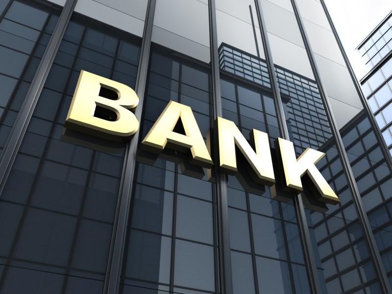 страхования вкладов в банках