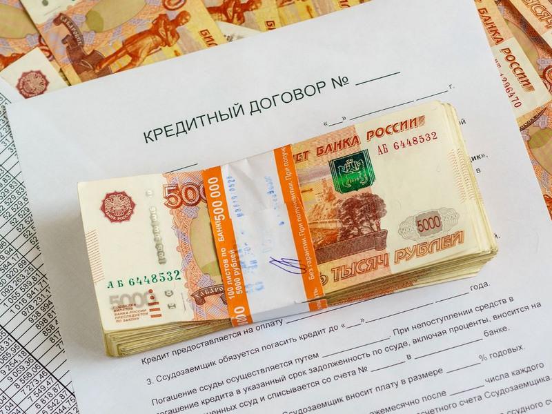 Список документов для рефинансирования