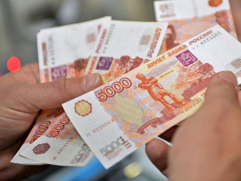 Где можно взять кредит в Москве