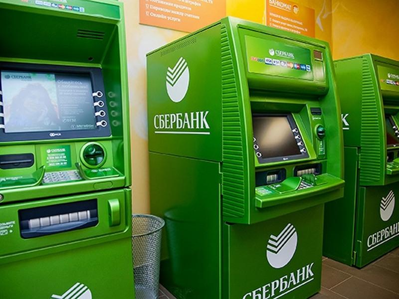 Узнать задолженность в терминале банковской организации