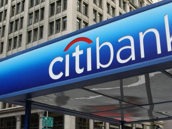 Как рефинансировать кредит в Ситибанке?