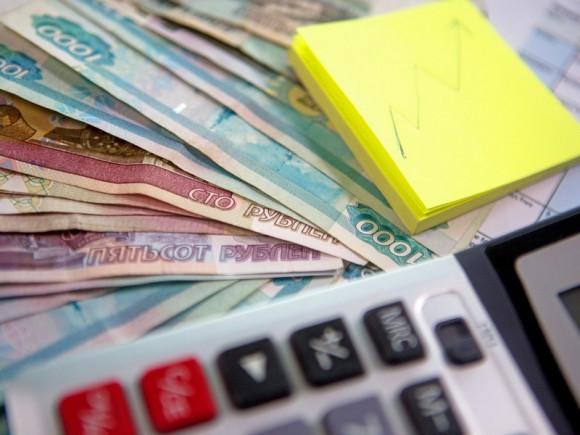 Выгода от рефинансирования кредита