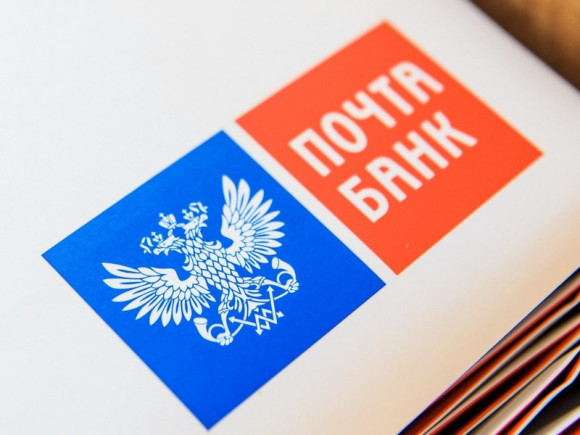 Как оформить рефинансирование от Почта Банка