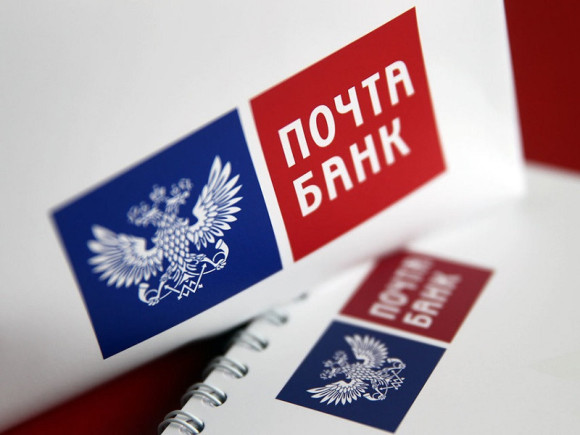 предложения от Почта Банка