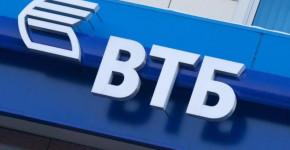 Рефинансирование ипотеки в ВТБ – обзор предложения