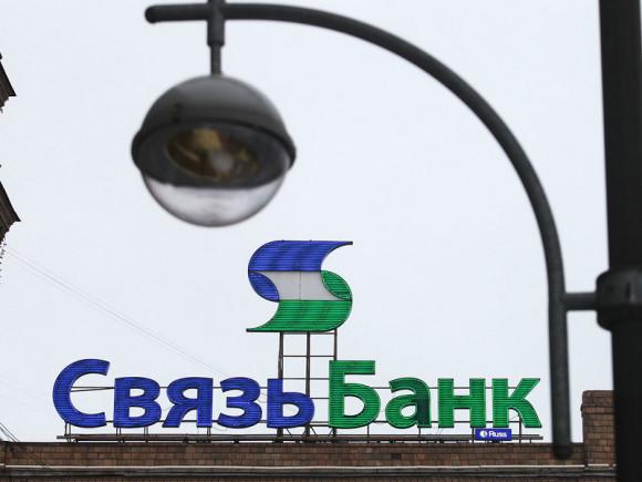 Рефинансирование кредита в «Связь-Банке» на выгодных условиях