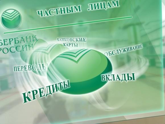 Получение финансового отчета в одном из представительств