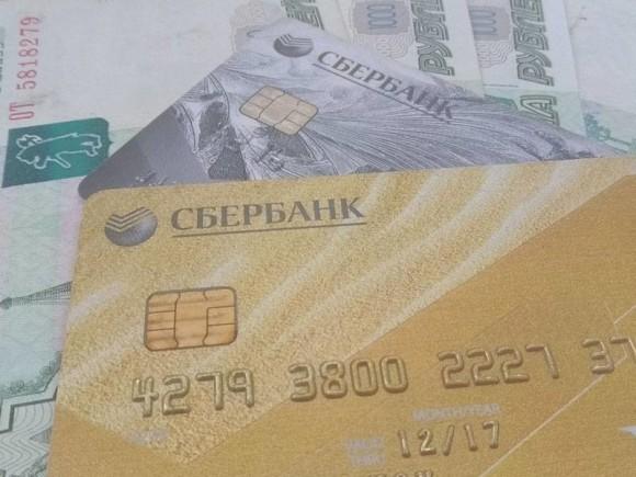 Отличия овердрафта от стандартного кредита