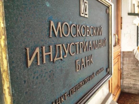 Moskovskij-industrialnyj-bank-Piter