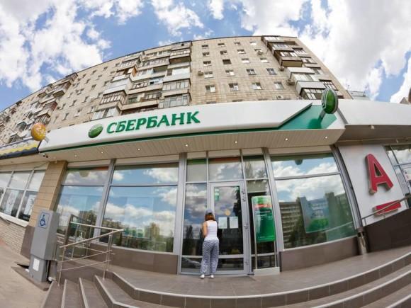 Куда можно пожаловаться на банк?