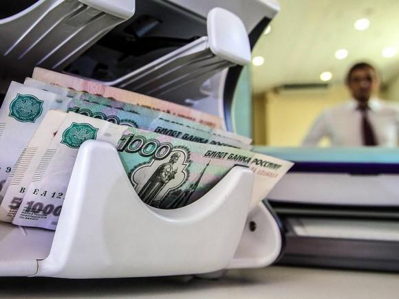 Основные условия рефинансирования ипотечного кредита