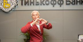 Порядок и особенности рефинансирования ипотеки в Тинькофф банке