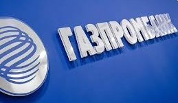Как активировать карту Газпромбанка – все способы