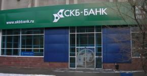 Как происходит рефинансирование кредитов в СКБ-банке. Какие требования к заемщикам.