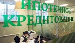 Что представляет собой рефинансирование ипотеки в Альфа-Банке